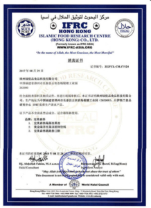 IFRC certification